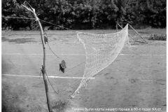 1/34: Теннисные корты в Кропивницком в 80-е годы